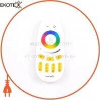 Пульт для RGB радио контроллера Ledstorm зонального 18A (4 канала)