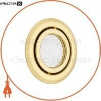 Светильник точечный_DELUX_HL160022R_MR16 G5.3 золото