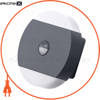 Светильник LED NOXLITE LED WALL Round Sensor