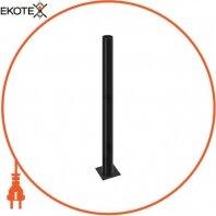 Опора стальная e.street.bollard.st.2000.black, высота 2000мм, диаметр 60мм, черная