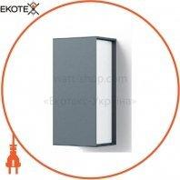 Светильник светодиодный Wall Lamp Barro 9W 4000K DG