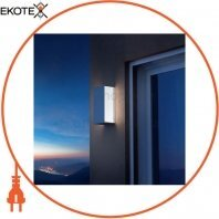 Intelite O16749 светильник светодиодный wall lamp barro 9w 4000k dg
