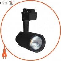 Светильник трековый COB LED 30W 4200K 2400Lm 175-265V белый