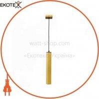 Потолочный подвесной светильник Venom TUBE MR 4050 E27 410 мм золото (MR-4050 золото(муар))