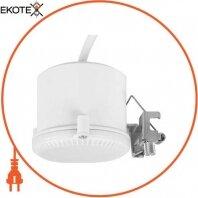 Датчик движения микроволновый e.sensor.mw.759НА.white