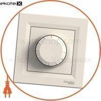 Asfora Светорегулятор поворотный двунаправленный - RC, 20-315VA кремовый