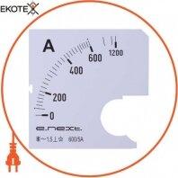 Шкала до амперметра щитового e.meter72.a600.scale АС 600А 72х72мм