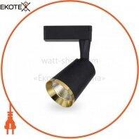 Трековый светильник Feron AL111 18W черный-золото