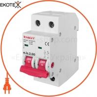 Выключатель нагрузки на DIN-рейку e.is.2.50, 2р, 50А