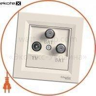 Asfora TV-SAT-SAT Розетка оконечная - 1 дБ кремовый