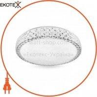 Светодиодный светильник Feron AL538 33W 5000К