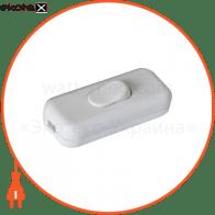Выключатель на шнур (белый) ПА-1201 арт. ПА-1201