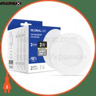 світильник світлодіодний spn 3w 3000k c (3шт в уп.) светодиодные светильники global Global 3-SPN-001-C