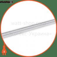 Светильник LED POLYBAR L 830 L80