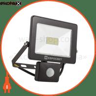 Прожектор EV-20-01 20W 180-260V 6400K 1600Lm SMD с датчиком