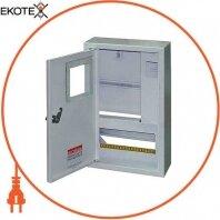 Корпус e.mbox.stand.n.f1.10.z металевий, під 1-ф. лічильник, 10 мод., навісний, з замком