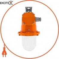 Светильник взрывозащищенный РСП 18Bex-125-001 1ЕхdeIICT4, ДРЛ125Вт, IP65, индивидуальное подключение, универсальный кронштейн, без решетки, без отражателя