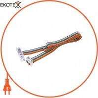 Кабель для панели оператора e.f-drive.cable.1 1м