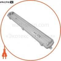 Светильник LED IP65 2 * 1200 с металлическим отражателем