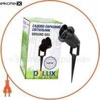 світильник садово-парковий GROUND 003 50Вт G5.3 230V
