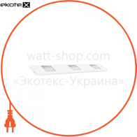 Светильник LED QOD DOMINO long 3x4W