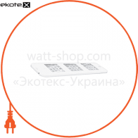 Светильник LED QOD DOMINO short 3x4W