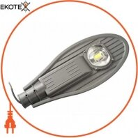 Светильник светодиодный консольный ЕВРОСВЕТ 30Вт 5000К ST-30-05  2700Лм IP65