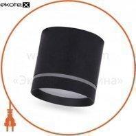 Cветодиодный светильник Feron AL543 7W черный