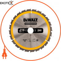 Диск пильный CONSTRUCTION DeWALT DT1952