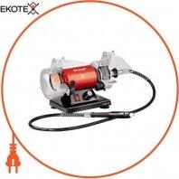 Точильный станок TH-XG 75 Kit