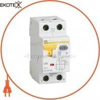 Автоматический выключатель дифференциального тока АВДТ32 C20 IEK