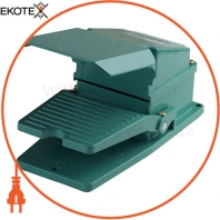 Педальный выключатель с защитным кожухом ENERGIO SFMP-1 ON-ON IP54