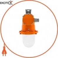 Светильник взрывозащищенный НСП 18Bex-200-001 1ЕхdeIICT4, 200Вт, IP65, индивидуальное подключение, универсальный кронштейн, без решетки, без отражателя