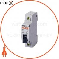 Автоматический выключатель ENERGIO SP 1P C 63А 4.5кА