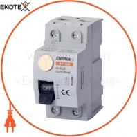 УЗО ENERGIO SP-RM 2P 63А 30мА тип AC Электромеханический