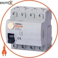 УЗО ENERGIO SP-RM 4P 25А 10мА тип AC Электромеханический