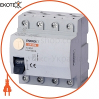 УЗО ENERGIO SP-RM 4P 63А 30мА тип AC Электромеханический