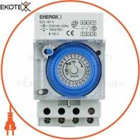 Таймер ENERGIO SUL181h суточный электромеханический