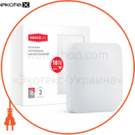 LED светильник MAXUS 18W яркий свет (1-LCL-004-04-S)