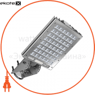 Свeтильник LED Кедр LE- 0637 50W 6500К класc Ш