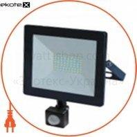 Прожектор светодиодный LED mini Tab 10-600 с датчиком движения