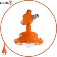 Светильник взрывозащищенный ДСП 21Вех-20-101 1ExdIIBT6, транзитное подключение, крепление на трубу 3/4, без решетки, без отражателя