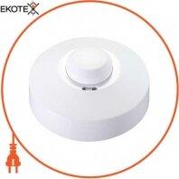 Датчик движения микроволновый e.sensor.mw.700.white(белый) 360°, IP20
