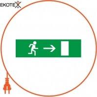 Пиктограмма Стрелка направо для аварийных светильников 2128 e.pict.right.200.55