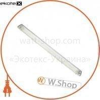 Світильник промисловий ЕВРОСВЕТ 2*1200мм під лампу Т8 LED-SH-45 з пластиной IP65 LENS