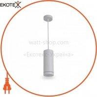 Подвесной светодиодный светильник Feron HL570 14W белый