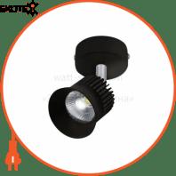 Светильник спот BEYRUT LED 5W 4200K 320Lm 220-240V черный