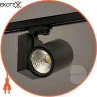 Трековый светильник RETAIL, 15W, 1800Lm,5500K, 50°, черный корпус, Ra>83