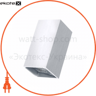 Светильник LED TRESOL Bloc white
