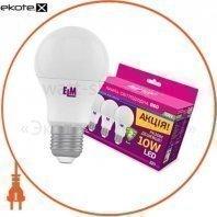 Комплект ламп светодиодных стандартных B60 PA10L 10W E27 4000K алюмопл. корп. 3шт. 18-0099